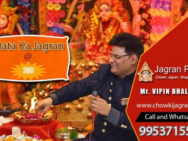 Call 9953715565 at lowest price for Jagran ki party - 2/4